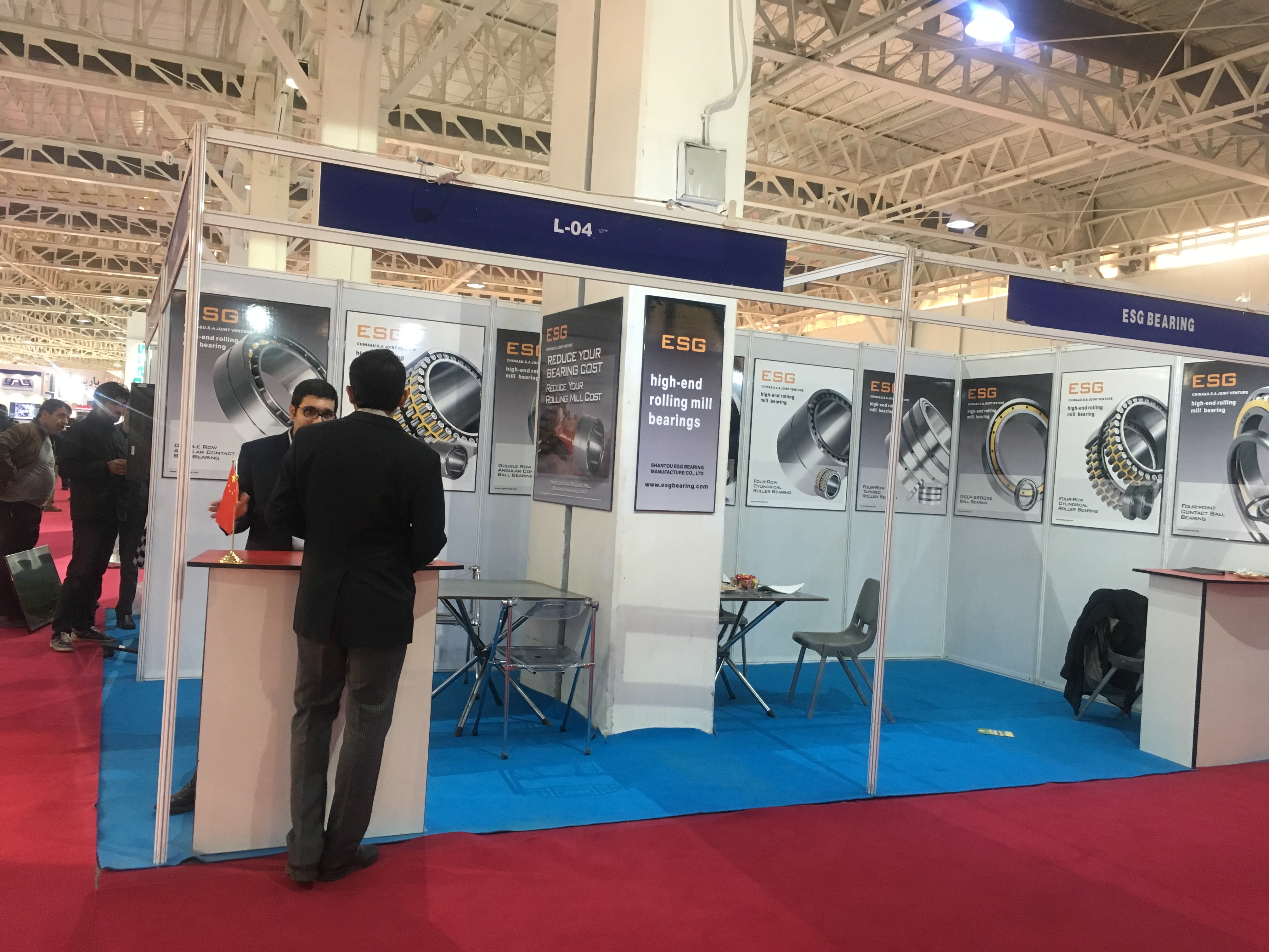 ESG Bearing Attended IRAN METAFO 2017